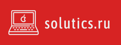 Solutics.ru